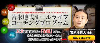 banner1_49408.jpg